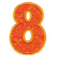 Matriz de bordado Monograma Aplique Infantil 5 Número 8